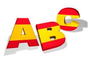 испанский-алфавит