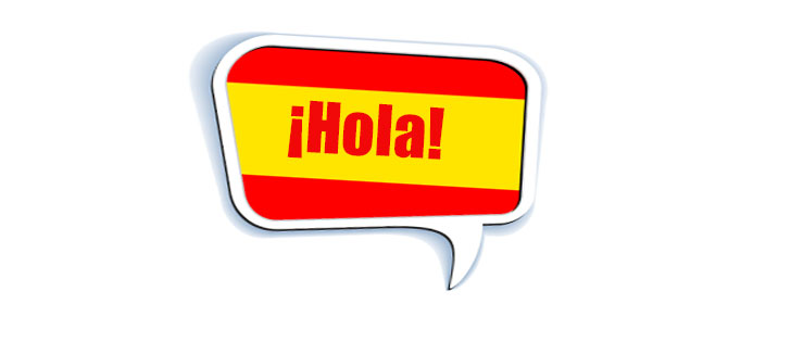 привет-по-испански