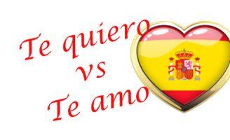 я-тебя-люблю-на-испанском